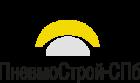 ПневмоСтрой-СПб Групп