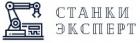 СТАНКИ ЭКСПЕРТ