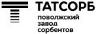 ТАТСОРБ