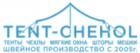Тент Чехол