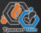 Транзит Хим
