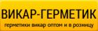 Дедиченко Р.С.