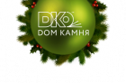 ДомКамня
