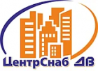 ЦентрСнаб ДВ