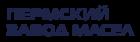 Пермский завод масел