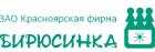 Бирюсинка