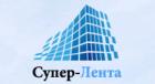 ТПК Cупер-лента