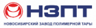 Новосибирский Завод Полимерной Тары