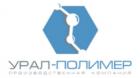 Урал-полимер