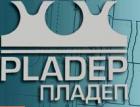 Пладеп ВФ