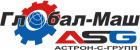 Астрон-С-Групп