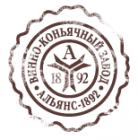Альянс-1892