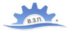 Волжский Завод Полимеров
