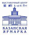 Казанская Ярмарка ВЦ