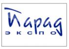 Парад-Экспо ООО