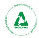 ЭкоЛогика ГК