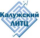 Калужский ЛИТЦ-ЦКП