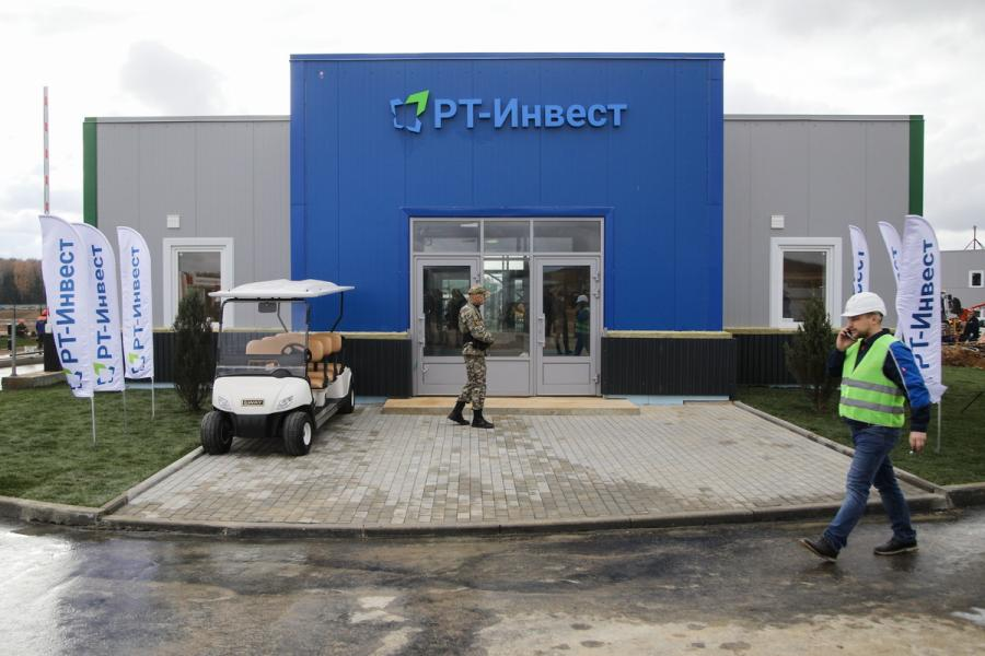 Фото: m.business-gazeta.ru